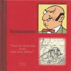 """Hergé Tintin - Rastapopoulos """"Vous ne savez pas à qui vous avez affaire !"""" - Amazonie BD"""