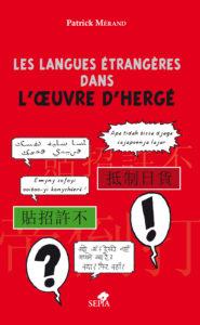 P. Mérand - Les langues étrangères dans l'oeuvre d'Hergé  - Amazonie BD
