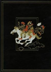 Tibet - Chick Bill intégrale Rombaldi - Amazonie BD