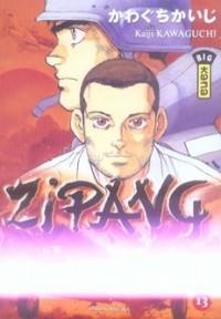 Kaiji Kawaguchi - Zipang - Amazonie BD