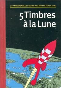 Hergé Tintin - 5 Timbres à la Lune - Amazonie BD