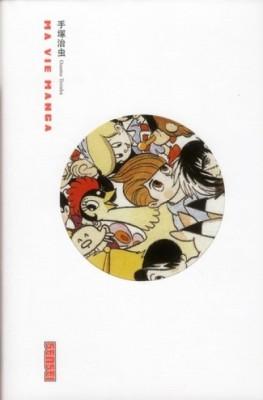 Osamu Tezuka - Ma vie manga - Amazonie BD